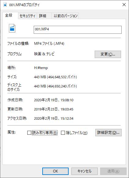001.MP4(全般)