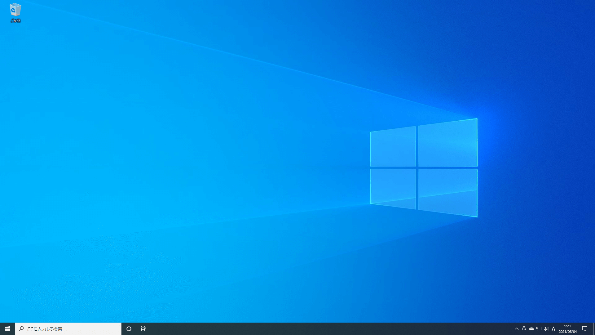 FHDのデスクトップ