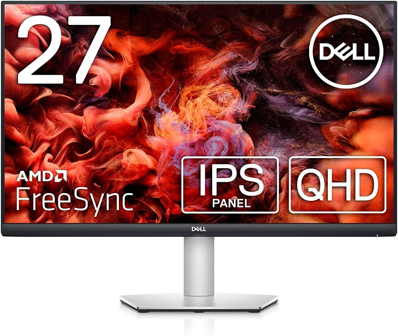 Dell ワイドフレームレスモニター 27インチ S2721DS