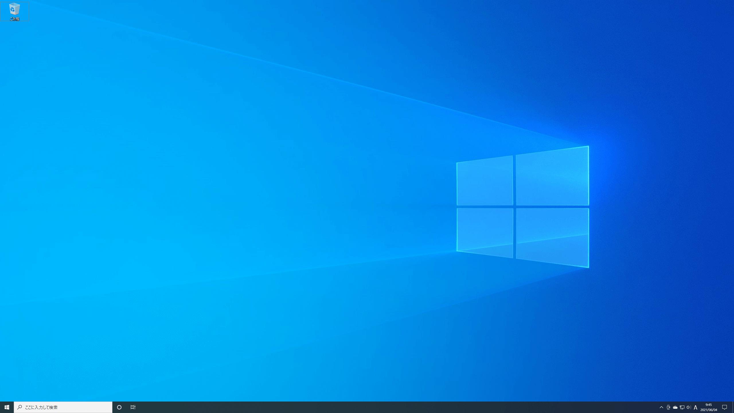 WQHDのデスクトップ